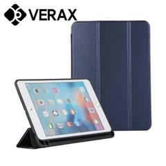 아이패드 에어1 스탠딩 하드 태블릿 케이스 T032_(2147399)