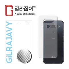 LG Q70 카본(유광그레이) 후면 외부보호필름 2매