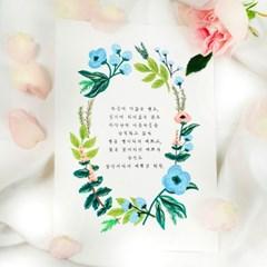 [텐텐클래스] (구리) 감동을 전해 줄 꽃보다 꽃리스 원데이클래스