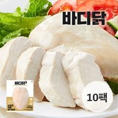 [바디닭] 소프트 저염 닭가슴살 10팩_(857765)