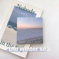 겨울 바다 떡메모지
