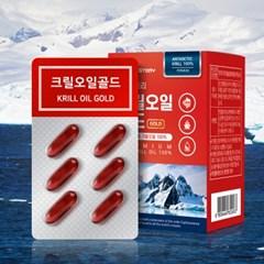 힐링스토리 남극 크릴오일 크릴 새우 1000mg x 30캡슐