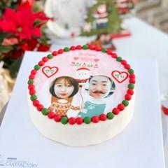 크리스마스 위드유 케이크