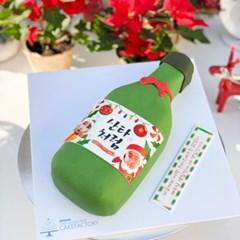 크리스마스 산타처럼 포토케이크
