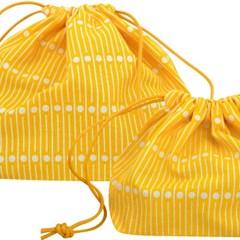 Miller Yellow Plump Pouch