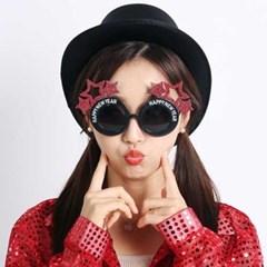 해피뉴이어 안경 (레드스타)