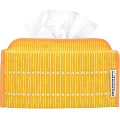 Miller Yellow Tissuebox Cover