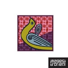 이미지도리앙 컵받침 9cm_버드오브파라다이스 핑크 COA990231