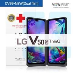 블루라이트 차단[CV99-NEW] LG V50s ThinQ(Dual film)