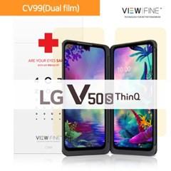 블루라이트 차단[CV99] LG V50s ThinQ(Dual film)