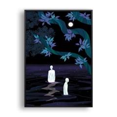 밤의 숲속에서
