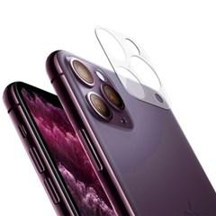 아이폰11 프로 맥스 풀커버 강화유리 보호필름 카메라보호케이스