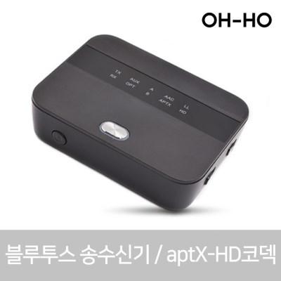 가우넷 오호 TR01 블루투스5.0 동글 유무선 송수신기_(1225219)