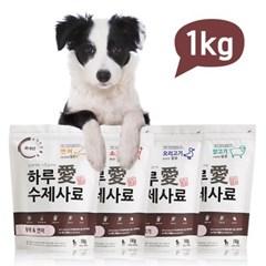 하루애 강아지 수제사료 1kg/습식/노령견/소프트/국산_(837137)