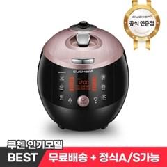 [쿠첸] 10인용 열판압력밥솥 CJS-FC10010K 공식인증 판매점_CA13