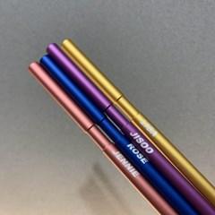 무료 각인) 무광 알루미늄 빨대(20cm)