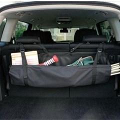 차량용 트렁크 정리 가방 1개