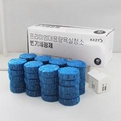 1+1 대용량욕실청소변기세정제50g (20개*2)