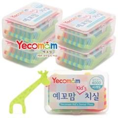 예꼬맘 예꼬맘치실 40개입 하드케이스형 x 5개