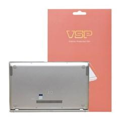 VSP ASUS 젠북 UX534FTC 4K 하판 외부보호필름 2매