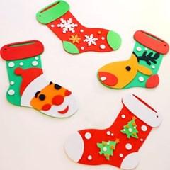 크리스마스 양말장식 만들기세트 4개 1세트_(301768302)