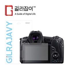 캐논 EOS Ra 리포비아H 고경도 액정보호필름 2매