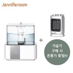 [사은품증정]제니퍼룸 마리모 통세척 가습기 3.3L