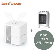 [사은품증정]제니퍼룸 마리모 통세척 가습기 3.5L