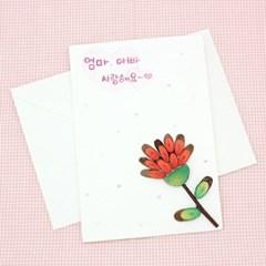 [나무공작] 카네이션카드