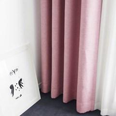 [바이아미] 베이직 암막커튼 -핑크