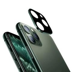 9H엣지 카메라렌즈필름(아이폰11프로맥스)