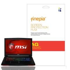 GF63 Thin 9RC-i7 파워팩 WIN10용 크리스탈액정필름_(2204601)