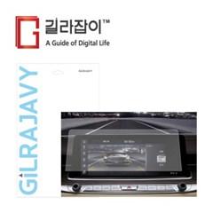 기아 The K9 2020 네비게이션 리포비아H 고경도 액정보호필