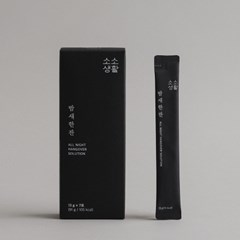 [소소생활] 밤새한잔