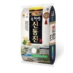 남도장터/순천농협 순천만 신동진미 10kg