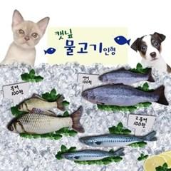 컴패니언 캣닙 물고기 봉제 인형 S_(1210666)