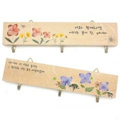 [누름꽃공예]-나무다용도행거만들기