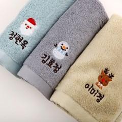 [주문제작]어린이집네임수건송월 크리스마스