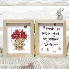 꽃다발 나무액자 만들기 (5인용세트)-레드썬플라워