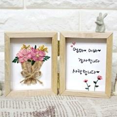 꽃다발 나무액자 만들기 (5인용세트)-러블리플라워
