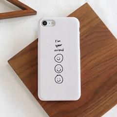 너의친구 492 아이폰/LG 폰케이스