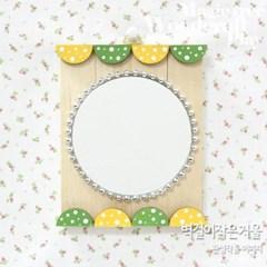 [에코키즈] 목공놀이-벽걸이작은거울