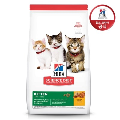 7123 힐스 고양이 키튼 치킨 1세미만 1.6kg