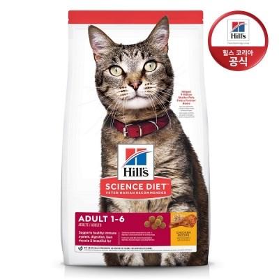 603820 힐스 고양이 어덜트 치킨 2kg