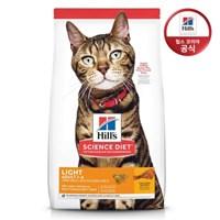 10302HG NEW 힐스 고양이 어덜트 라이트 1~6세 2kg