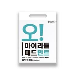 오마이 리틀 패드 100매(민트)_(1211466)