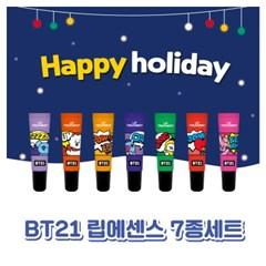크리스마스선물세트 우주스타 BT21 립에센스 7종세트