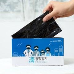청정일기 일회용 마스크 블랙 개별포장 40매