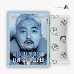 유병재 핫팩 손난로 타입 (30개/30매)