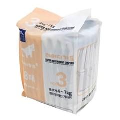 더프랜드 레이디가드3 암컷용 S(8매-4kg~7kg)_(1211460)